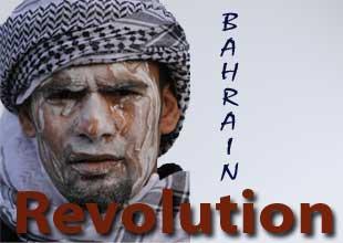 http://torredibabel.files.wordpress.com/2012/12/bahrain-face-revolution.jpg?w=620