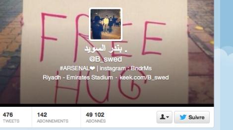 Page Twitter officielle de Bendr al-Swed.©DR